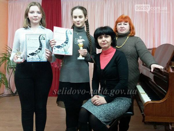 Селидовские музыканты успешно выступили на конкурсе «Бахмутская весна», фото-1