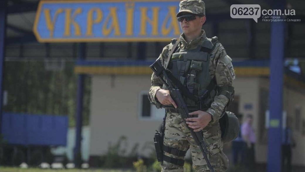 Из-за выборов с 18 марта контроль государственной границы Украины будет усилен, фото-1