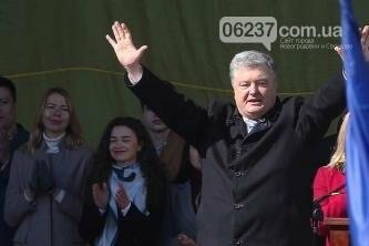 Мы вернем Крым, на подковерные договоренности Украина не пойдет - Порошенко, фото-1