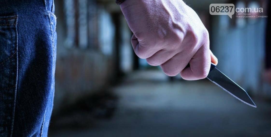 В Селидово полицейские задержали на улице пьяного мужчину с ножом, фото-1