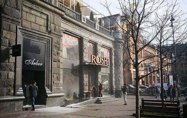 Полиция Киева задержала поджигателя магазина Roshen, фото-1