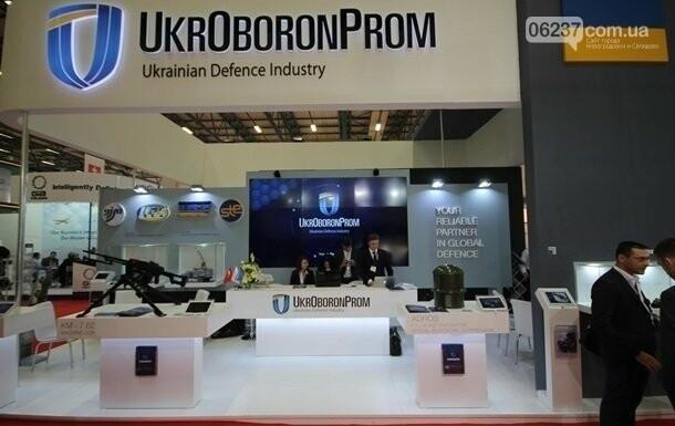 Названы сроки реформирования Укроборонпрома, фото-1