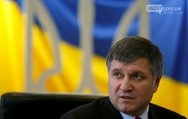 Аваков призвал уважать русскоязычных украинцев, фото-1