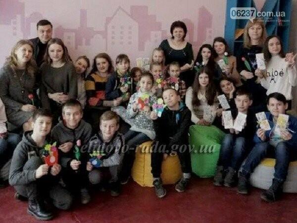 В Украинске торжественно открыли детско-молодежный центр «Территория молодежи», фото-1