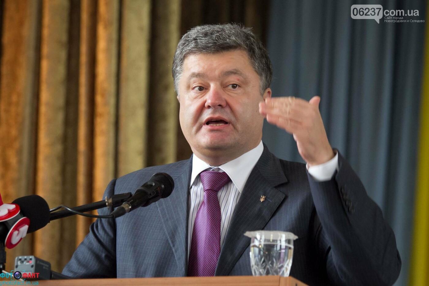 Петр Порошенко: «13-я пенсия» для малообеспеченных пенсионеров возможна, фото-1