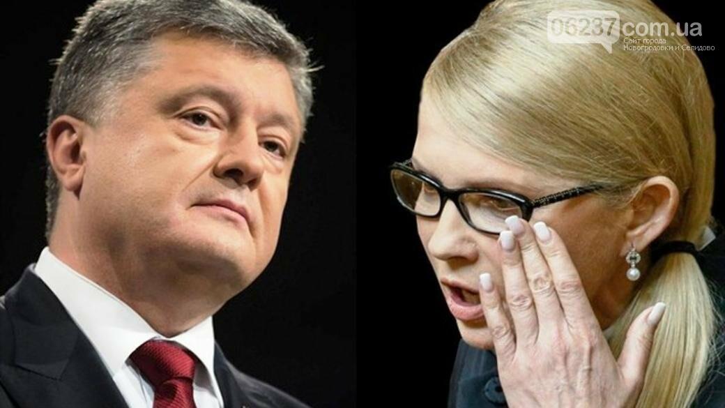 В ЕС опровергли слова Тимошенко об антикоррупционном расследовании против Порошенко, фото-1