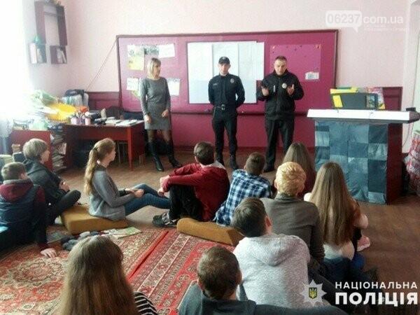 В Селидово, Горняке и Новогродовке полиция учит детей противостоять буллингу, фото-1