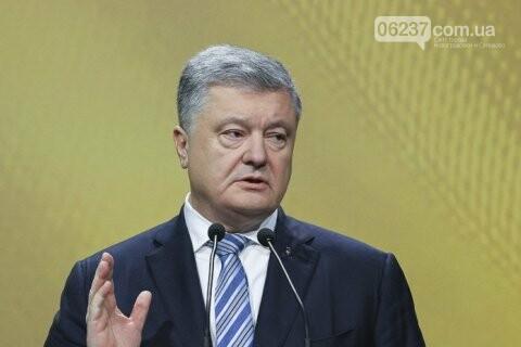 Порошенко: Россия согласится на ввод миротворцев ООН на Донбасс, фото-1