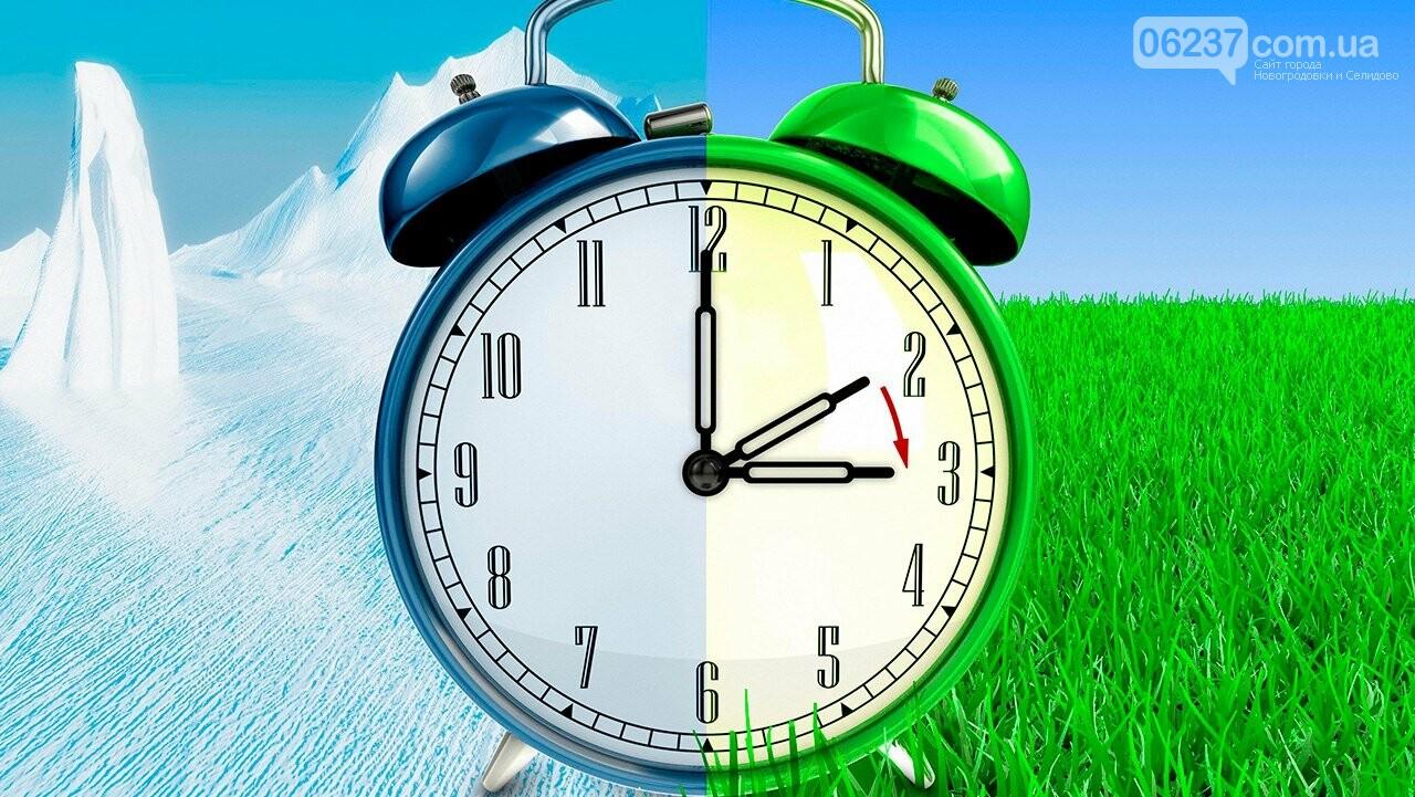 Европарламент поддержал отказ от перевода часов на «летнее» и «зимнее» время, фото-1