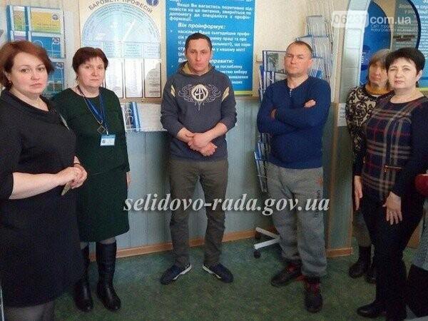 В Селидовском центре занятости прошел день открытых дверей, фото-1
