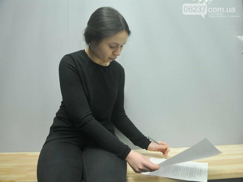 Резонансное ДТП в Харькове: Зайцева подала апелляцию, фото-1