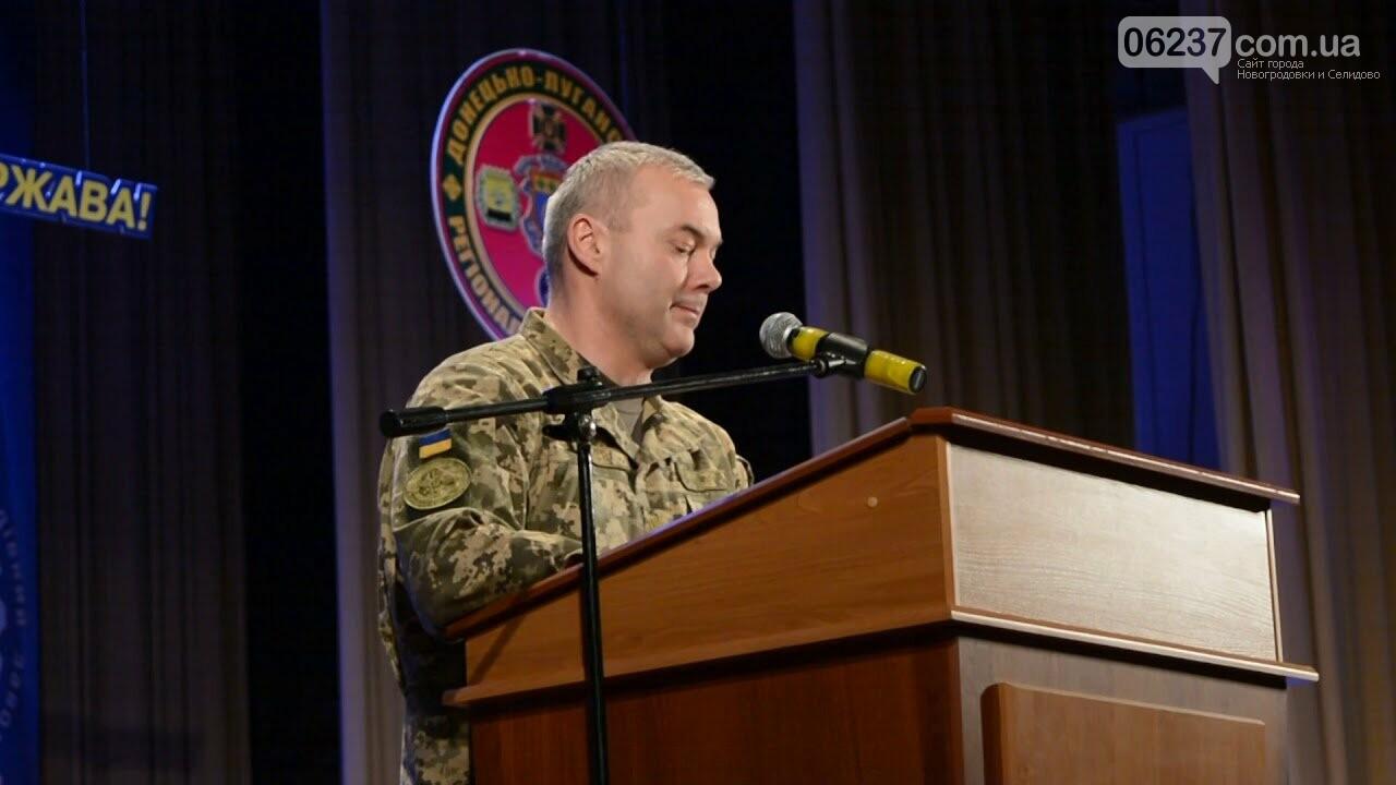 Командующий ООС назвал главные успехи ВСУ за год, фото-1