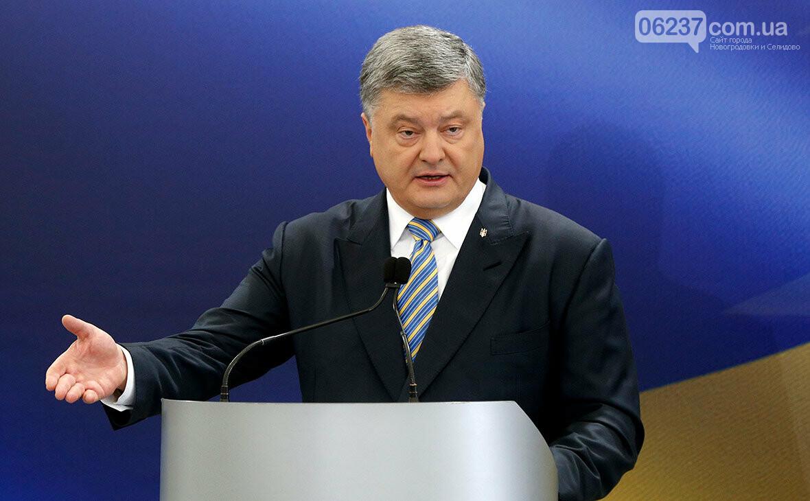 Порошенко назвал условия для двусторонних переговоров с Россией, фото-1