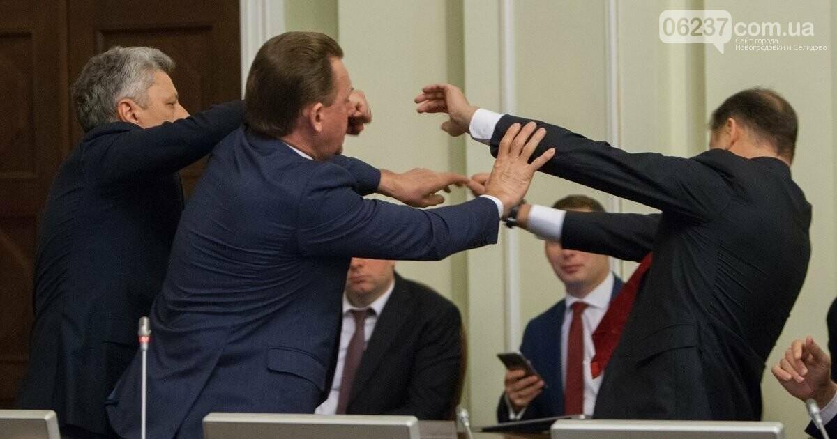 Юрий Бойко побил Олега Ляшко в Верховной Раде, фото-1