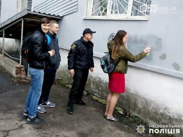 Как подростки борются с наркоторговлей в Селидово, фото-1