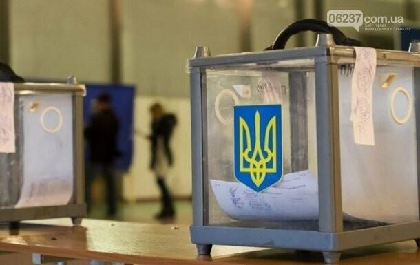 В Австралии выбрали президента Украины, фото-1