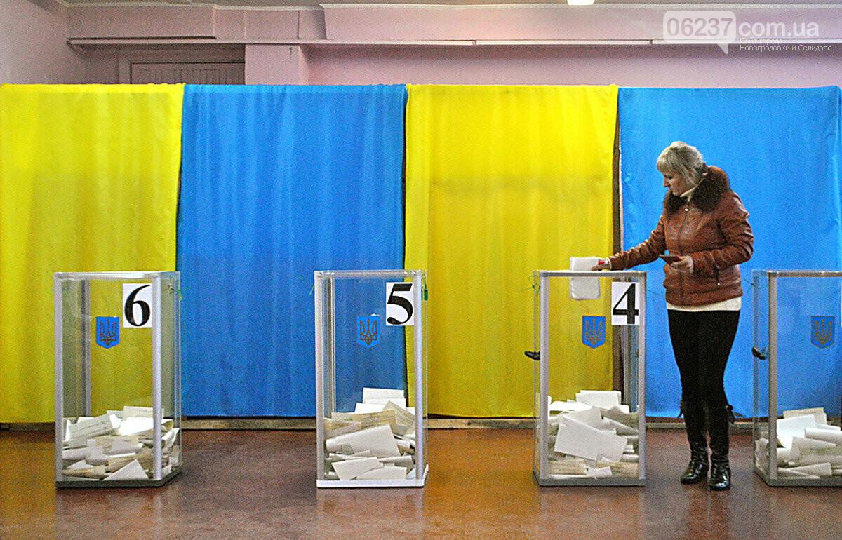 Явка на выборах превысила показатель 2014 года, фото-1