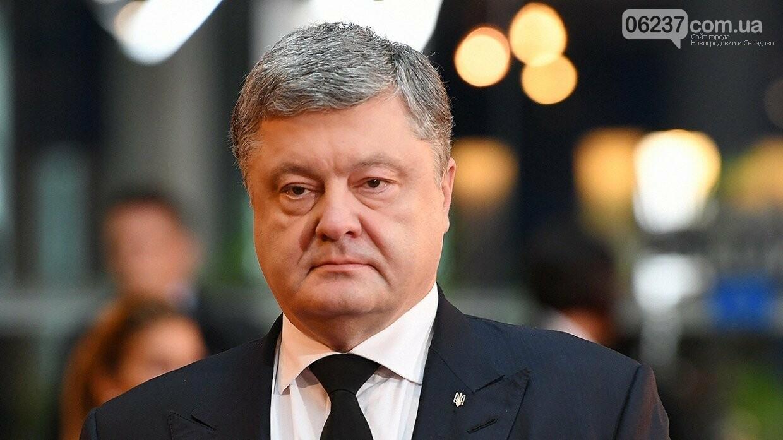 «Благодарю вас за поддержку»: Порошенко обратился к украинцам по итогам выборов, фото-1