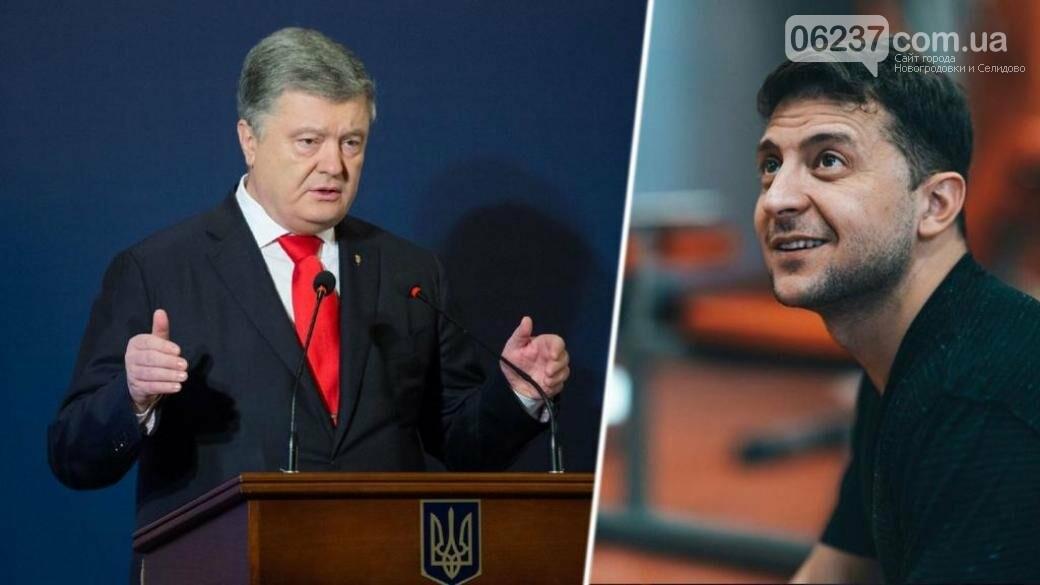 ЦИК опубликовала первые данные выборов президента Украины, фото-1