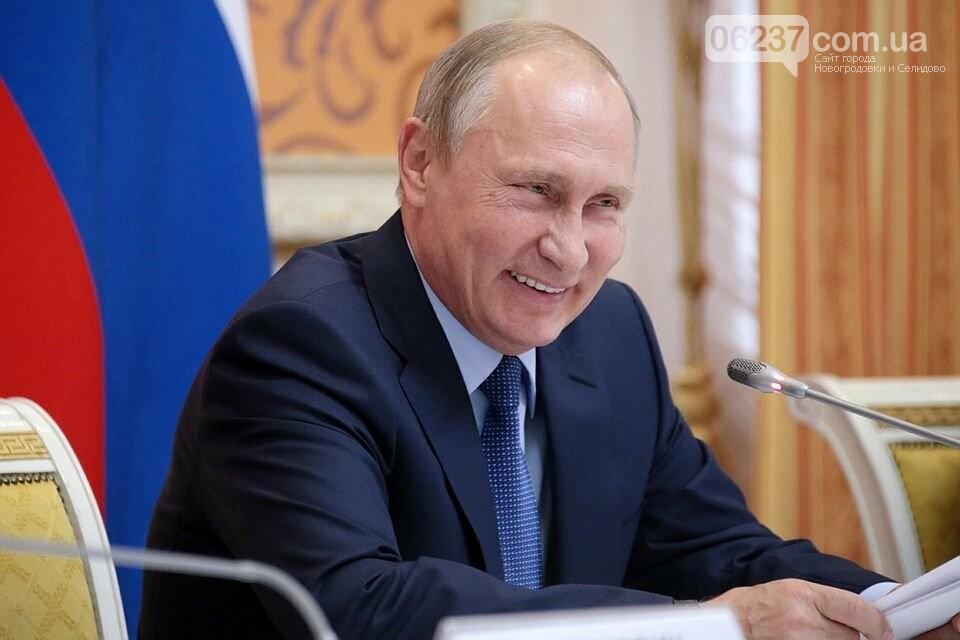Путин подписал закон о «суверенном интернете» в России, фото-1