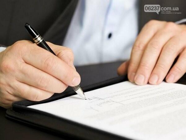 Селидово и Новогродовка подпишут меморандум о сотрудничестве с другими территориальными громадами, фото-1