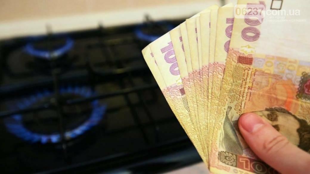С 1 мая в Украине снизили цены на газ для населения, фото-1