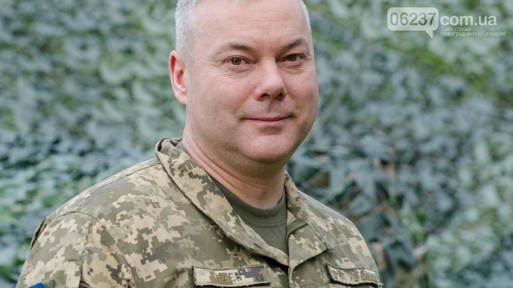Наев сообщил, какую часть Донбасса бойцы ООС отвоевали за год, фото-1