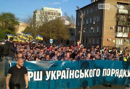 В центре Одессы прошел проукраинский марш порядка, фото-1