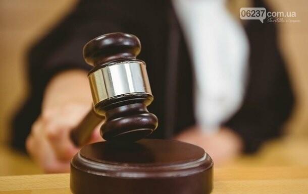 В Мариуполе зенитчика-дезертира приговорили к 10 годам тюрьмы, фото-1