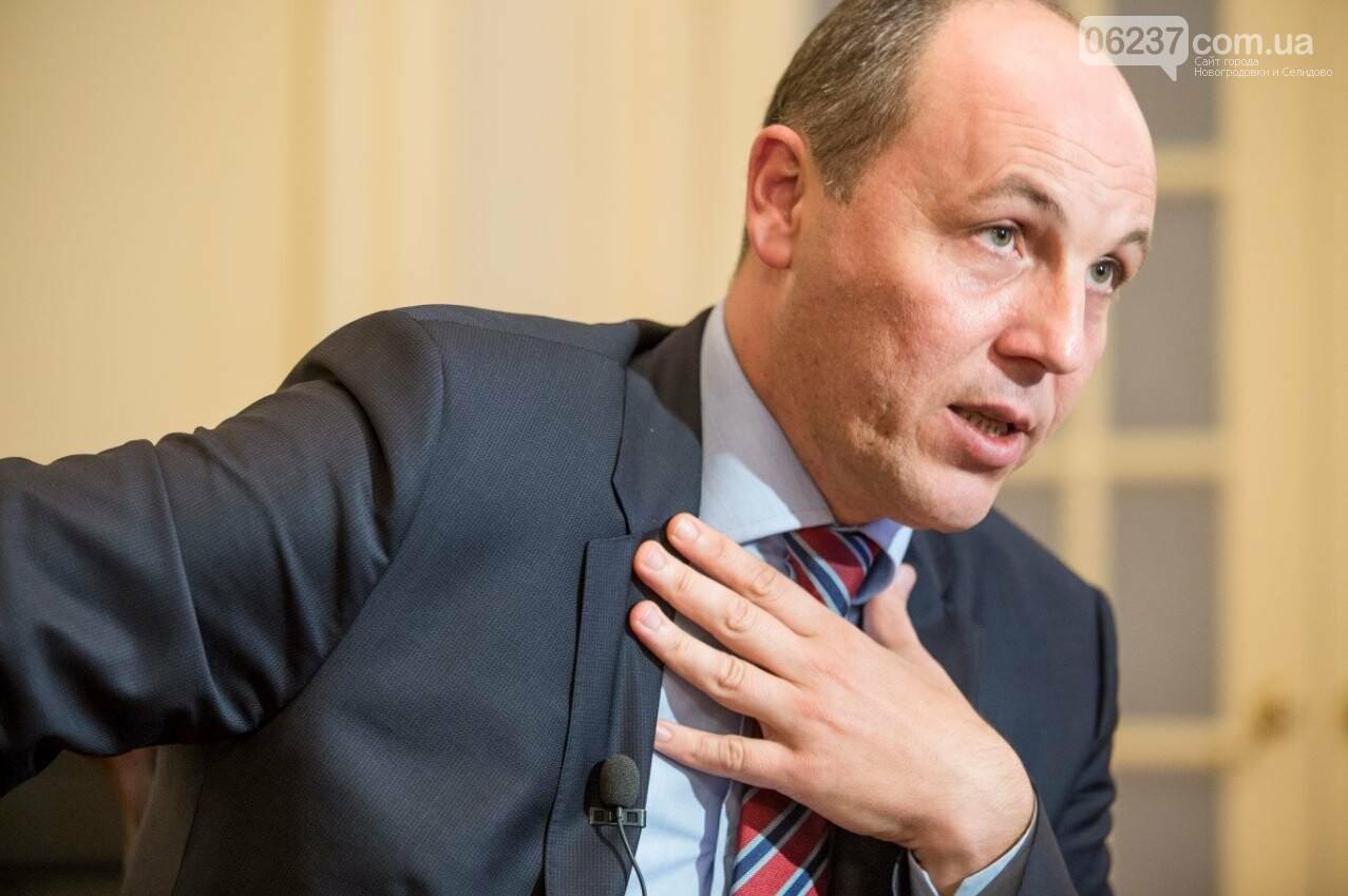 Парубий подписал закон о привлечении финансирования на разминирование Донбасса, фото-1