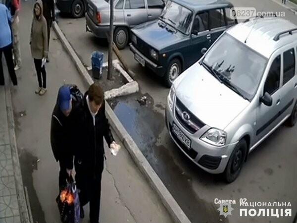В Покровске неравнодушные граждане задержали грабителя, фото-1