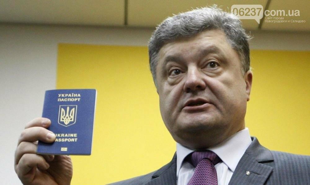 Порошенко заявил о превосходстве украинского паспорта над российским, фото-1