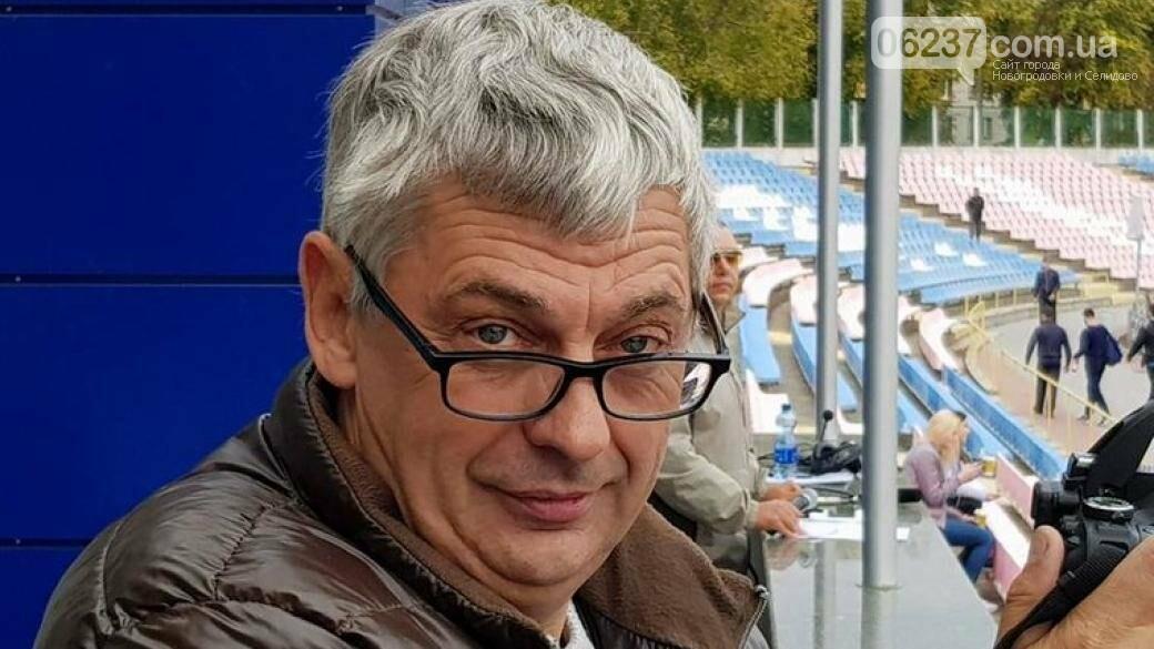В Черкассах жестко избили известного журналиста: мужчина в коме, фото-1