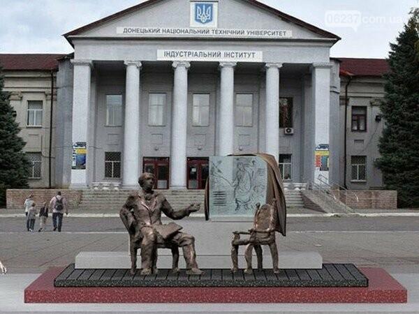 Новый памятник Тарасу Шевченко обойдется Покровску в 2,5 миллиона гривен, фото-1