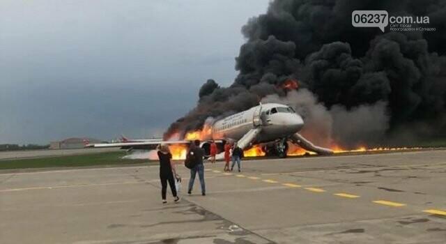 В авиакатастрофе в Шереметьево погиб 41 человек, фото-1