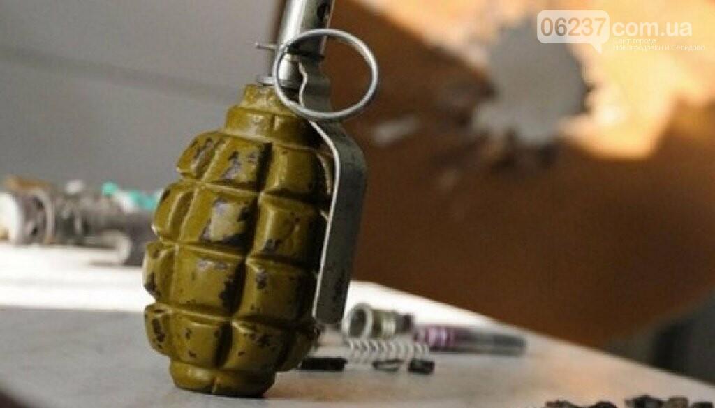 Взрыв гранаты в Марганце: число жертв увеличилось, фото-1