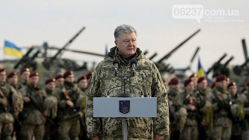Порошенко подписал указ об укреплении обороны, фото-1
