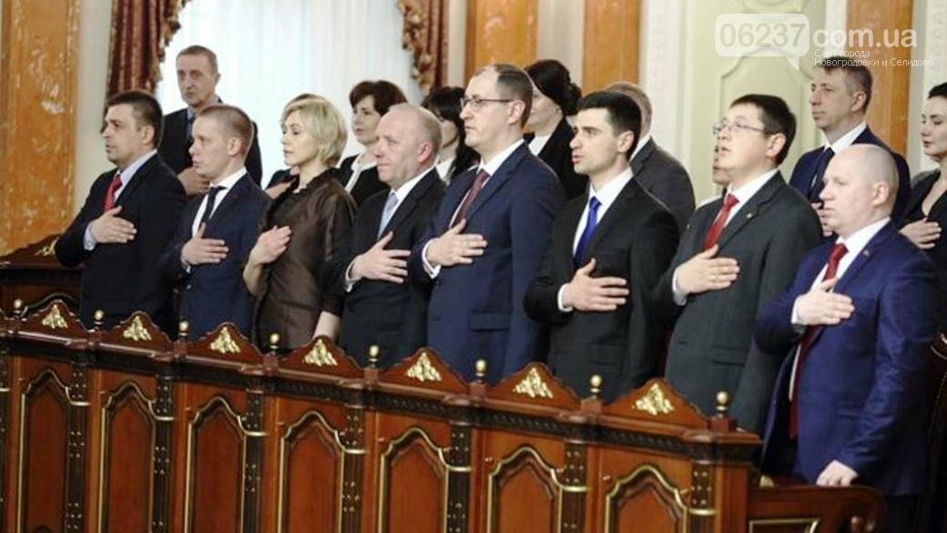 В Украине избрали главу Высшего антикоррупционного суда, фото-1