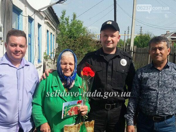 В Селидово ветеранов поздравили с Днем Победы, фото-1
