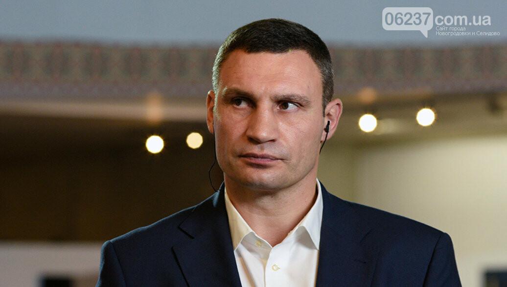 Владимир Кличко готовится к выборам в Раду – СМИ, фото-1