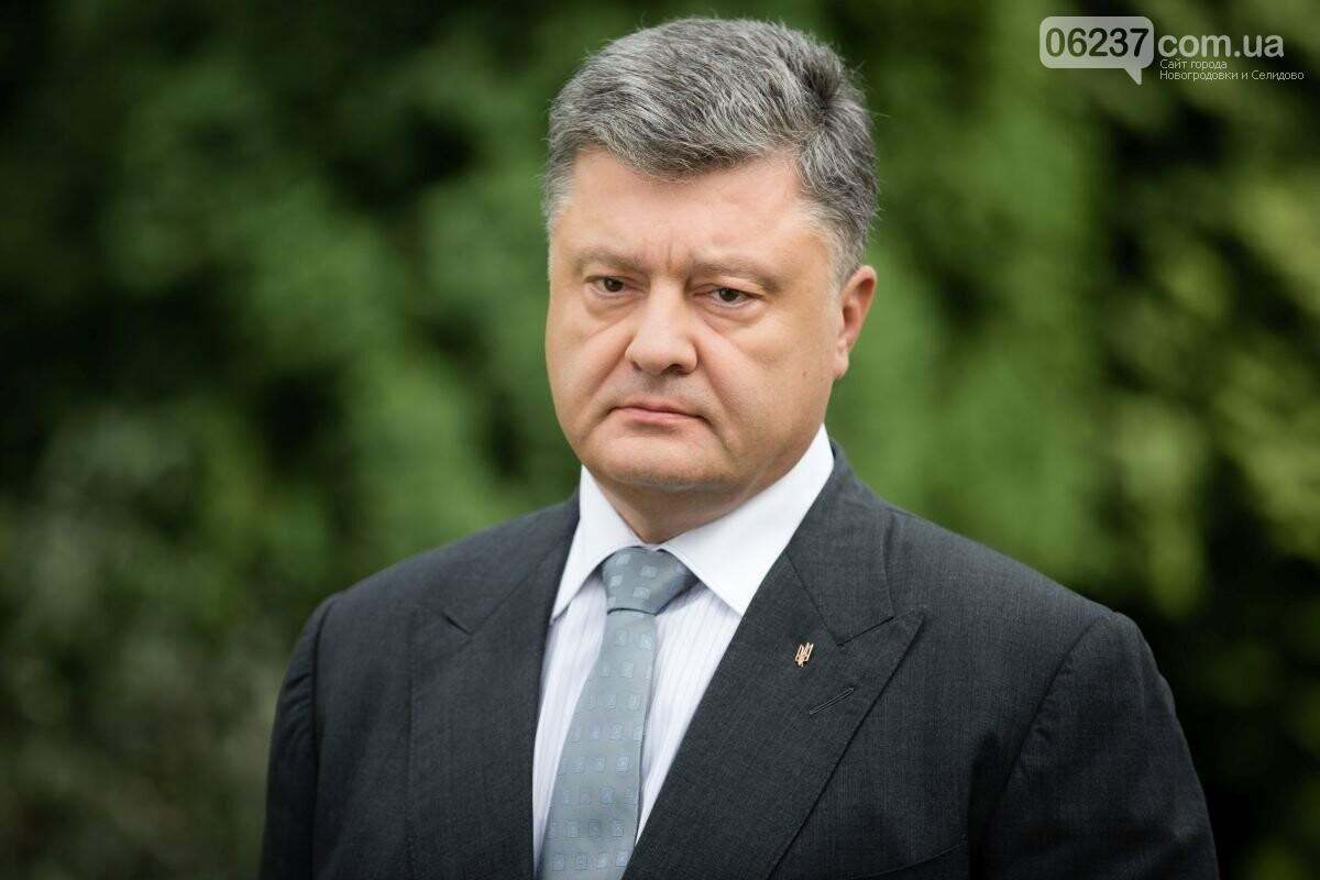 Порошенко назвал число украинцев, ставших жертвами войны, фото-1