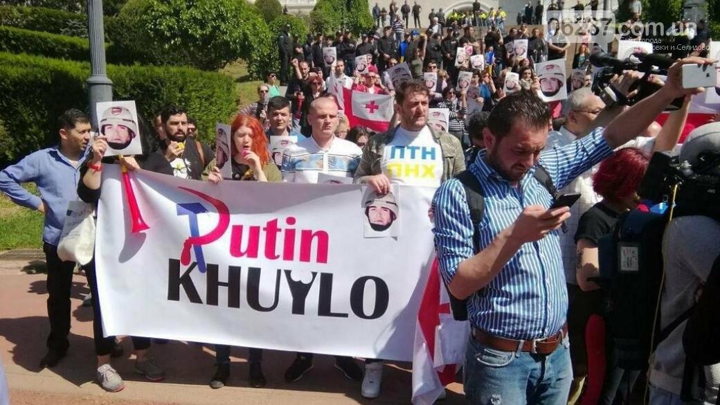 В Грузии в День победы провели акцию «Putin Khuylo», фото-1