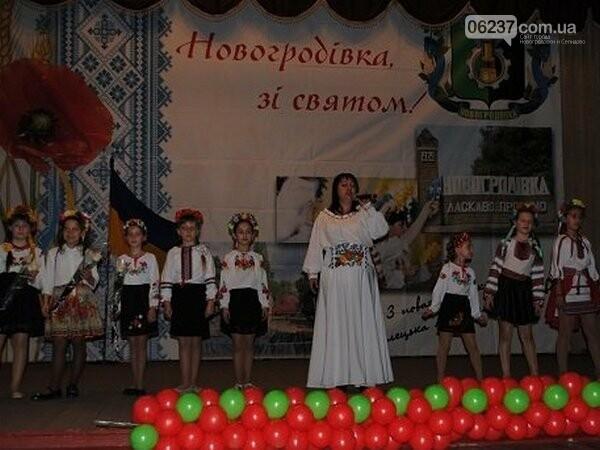 В Новогродовке торжественным концертом отметили День Победы, фото-1