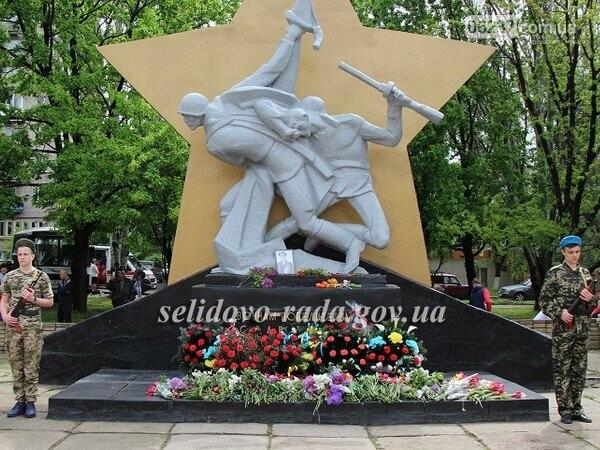 В Селидово отметили День Победы, фото-1