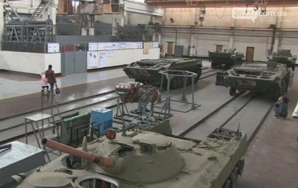 СБУ расследует закупки некачественных запчастей на бронетанковом заводе, фото-1