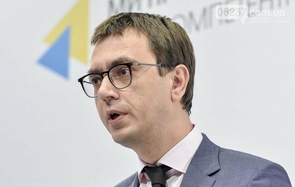 Омелян признал, что железнодорожное сообщение с Россией не отменят, фото-1
