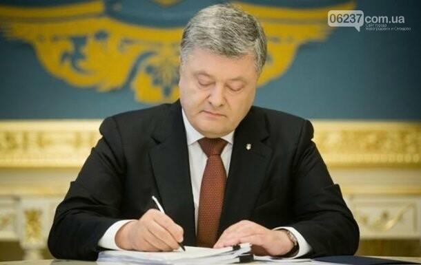 Порошенко наградил орденами министра культуры и своего пресс-секретаря, фото-1