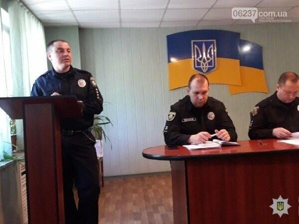 Что селидовские полицейские сделали за 4 месяца, фото-1