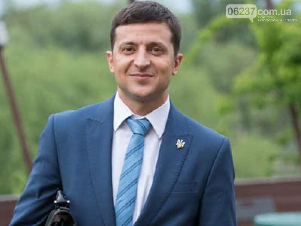 Команда Зеленского опубликовала видеопетицию о роспуске ВР, фото-1
