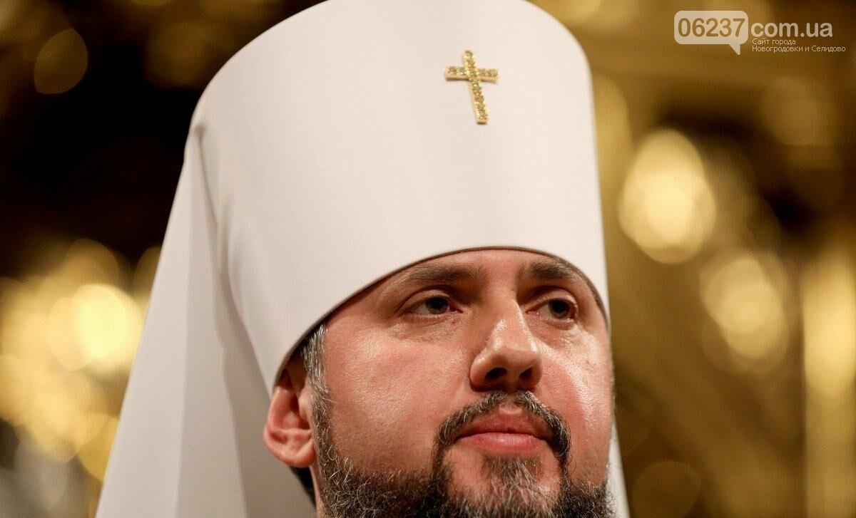 Процесс запущен: Епифаний сделал громкое заявление о новом церковном союзе, фото-1